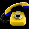 Mystery Shopper by phone